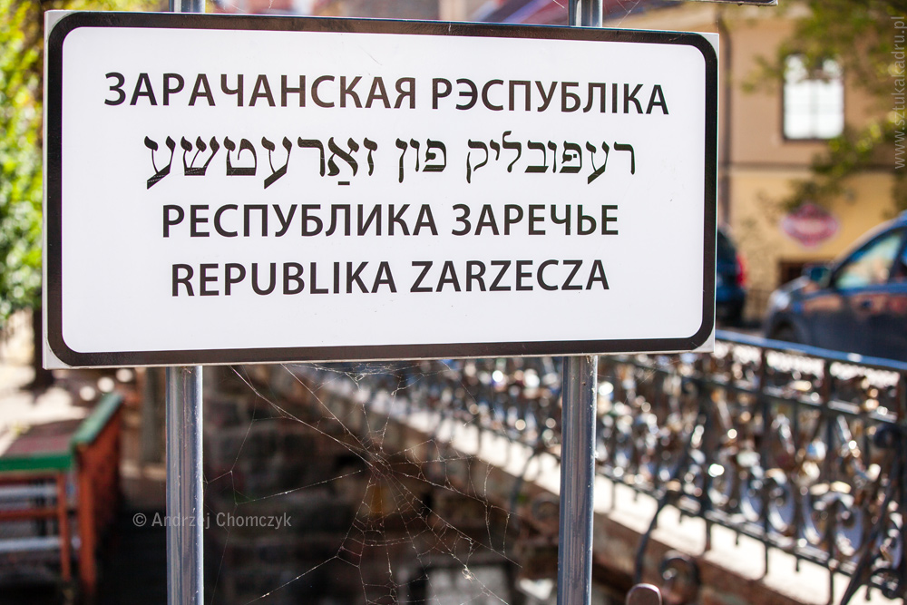 Republika Zarzecza
